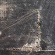 Stock Photo: Old Shabby Fabric with Hardwired Crack