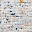 Old Stained Brick Wall, background — Stock Photo