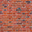 Stock Photo: Seamless Color brickwork, background