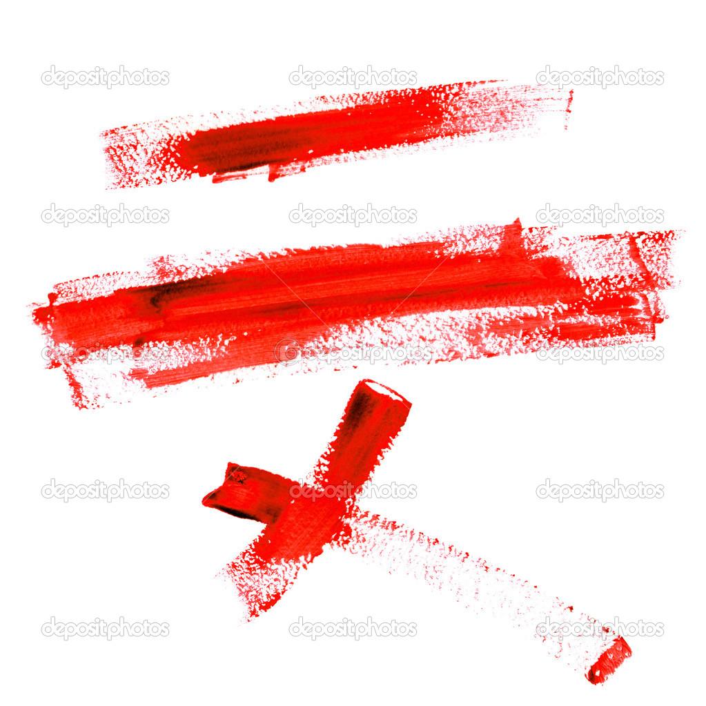 Idees Interieur De Cuisine Moderne : Télécharger  Ligne de traces de couleur de peinture rouge, isolée