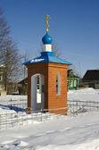 Modern chapel in Russian village — Foto de Stock