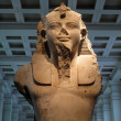 Stock Photo: Egyptian Sculpture