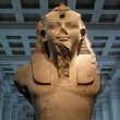 Egyptian Sculpture — Stock Photo #32600807
