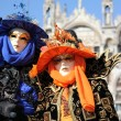 Stock Photo: Venice carnival mask