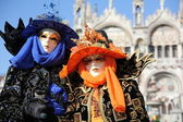 Máscara do carnaval de veneza — Foto Stock