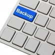 Backup keyboard — Stock Photo