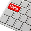 Help keyboard — Stock Photo