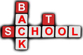 Bak to school keyboard — Stock Photo