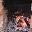 Antique fire — Stock Photo