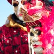 Stock Photo: Carnival mask