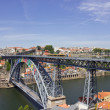 Don Luis Bridge - Stock Photo