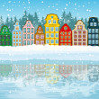 Multicolored Christmas City — Stock Vector