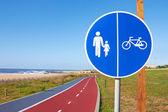Piste cyclable et la promenade de marqueur — Photo