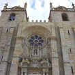 Stock Photo: Porto Cathedral