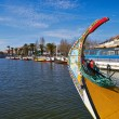 Aveiro gondola — Stock Photo #21011461