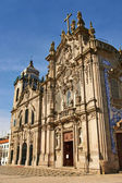 Two portuguese churches in Porto — Stock Photo