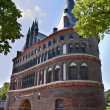 Stock Photo: The Holstein Gate (Holstentor) in Lubeck, Germany