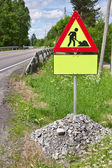 "Sign ""Work in progress""  — Stock Photo"