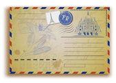 Postcard with Sacre Coeur — Stock Vector