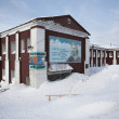 Barentsburg - Russian city in the Arctic — Stock Photo