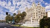 Alicante — Foto Stock