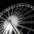Ferris Wheel — Stock Photo #32679337