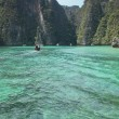 Maya bay — Stock Photo