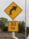 Turn sağ trafik işaretleri — Stok fotoğraf
