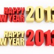 Happy new year 2013 — Stockfoto