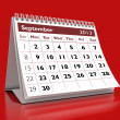 September 2013 Calendar — Stock Photo