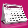 October 2013 Calendar — Stock Photo