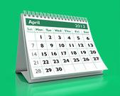 April 2013 Calendar — Stock Photo