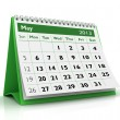 Stock Photo: May 2013 Calendar