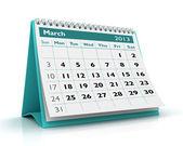 March 2013 Calendar — Stock Photo