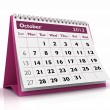 October 2013 Calendar — Stock Photo #18442753