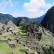 Machu Picchu - Photo