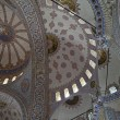 Stock Photo: Inside of a Mosque