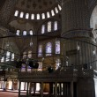 Stock Photo: Inside the Mosque