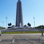 Plaza de la revolucion — Stock Photo
