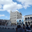 Street scene in Havana, Cuba. — Stock Photo #36045381