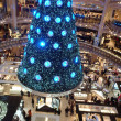 Stock Photo: Swarovski christmas tree