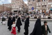 Women in Yemen — Stock Photo