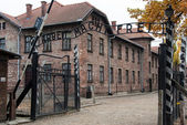 The Auschwitz Museum — Stock Photo
