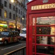 Stock Photo: London's cab and telephone box