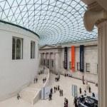 Постер, плакат: The British Museum