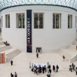 The British Museum — Stock Photo