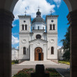 Stock Photo: BistritMonastery, Romania