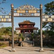 Stock Photo: Monuments of Hue, Vietnam