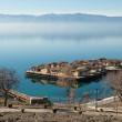 Lake Ohrid, Republic of Macedonia (FYROM) — Stock Photo