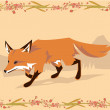 Foto de Stock  : Fox illustrative